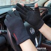 手套秋季 秋冬季男女情侶款露指加絨觸屏防滑開車保暖手套半指純色  朵拉朵衣櫥