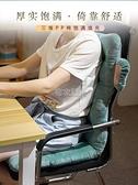 坐墊一體式腰靠一體椅子套墊子靠背護腰辦公室學生宿舍久坐靠 【快速出貨】