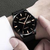 手錶男學生男士手錶運動石英表防水時尚潮流夜光帶男表韓腕表
