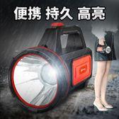 手提燈探照燈充電強光超亮多功能 led手電筒遠程家用戶外5000打獵