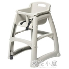 肯德基兒童餐椅家用嬰兒餵飯椅酒店餐廳靠背座椅吃飯餐椅QM『櫻花小屋』