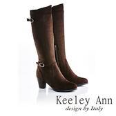★零碼出清★ Keeley Ann 米蘭限定~浪漫雙釦造型美型長腿高跟長靴(咖啡色)