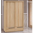 衣櫥 衣櫃 4 尺推門衣櫃330-2 愛莎家居