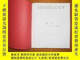 二手書博民逛書店Fifth罕見Edition SOCIOLOGYY15988 P