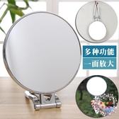 高清多用台式化妝鏡手柄鏡手拿便攜折疊壁掛鏡美容鏡子放大書桌鏡