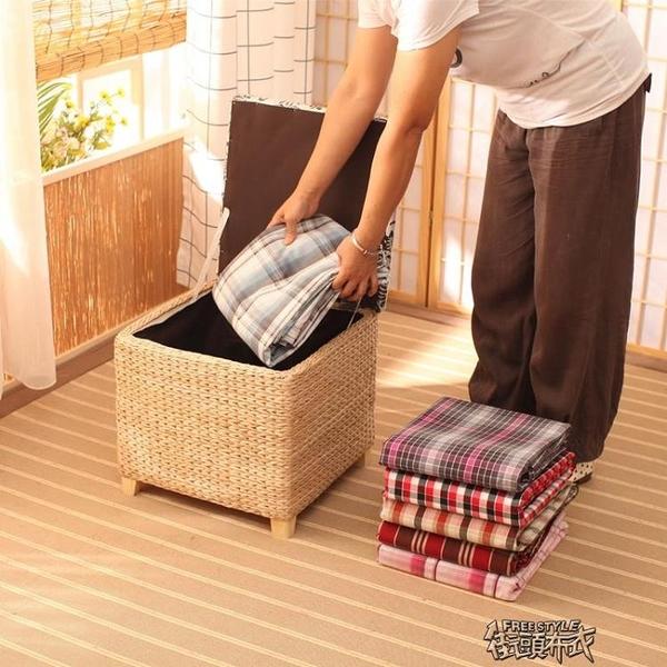 儲物凳 收納凳可坐人擱腳換鞋沙髮儲物凳收納箱家用【全館免運】