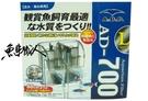 ADP 【靜音外掛過濾器 / AD700型】【L型】附濾材,過濾,培菌、增加溶氧 魚事職人