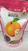 橘子工坊 奶瓶蔬果清潔劑補充包 430ml(包)*24包