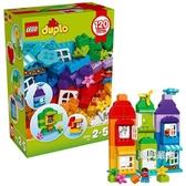 積木得寶系列10854得寶創意箱DUPLO積木玩具xw