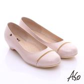 A.S.O 3E舒活寬楦 全真皮拼接菱格奈米窩心低跟鞋  粉橘