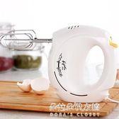 打蛋器 電動打蛋器 家庭手持打蛋機200W  朵拉朵衣櫥