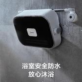電暖機 美的暖風機家用浴室取暖器嬰兒防水壁掛式衛生間吹熱風小型電暖氣 MKS快速出貨