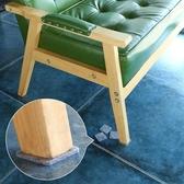 桌腳墊 毛氈桌椅腳墊家具保護墊地板靜音耐磨防滑凳子椅子桌角墊桌腿腳套 歐歐