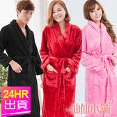冬戀情歌  黑/紅/深粉/豆沙/灰 素色法蘭絨睡袍一件式連身綁帶睡衣 天使甜心Angel Honey