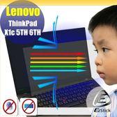 ® Ezstick Lenovo ThinkPad X1c 5TH 6TH 防藍光螢幕貼 抗藍光 (可選鏡面或霧面)