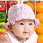 嬰兒帽子夏季遮陽帽男女童