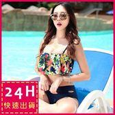 梨卡★現貨 - 二件式泳裝泳衣比基尼-甜美夏日熱帶椰子印花撞色荷葉邊-C577-1