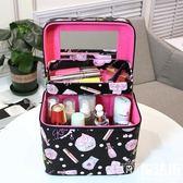 化妝包大容量雙層多功能收納品盒手提 魔法街