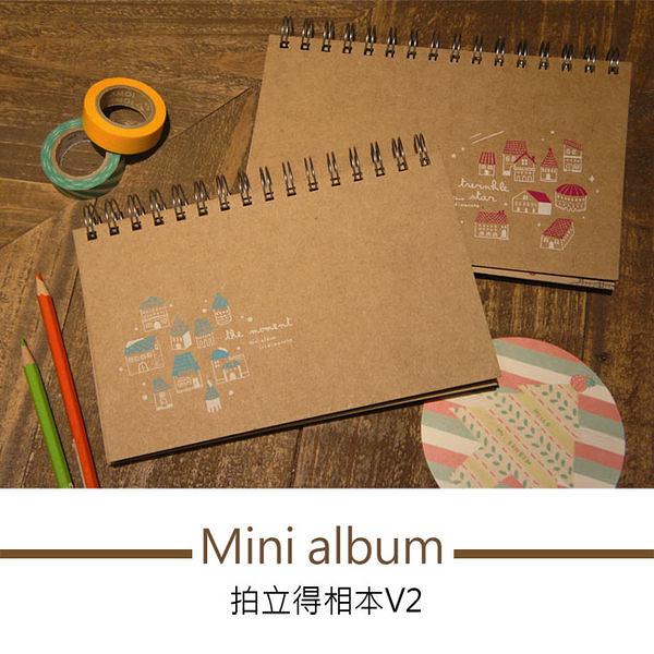 [ 全店紅 ] Mini album 拍立得相本 V2 牛皮