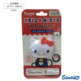 Kitty充電器-APPLE手機/平板AC充電器-iPhone5以上適用-玄衣美舖