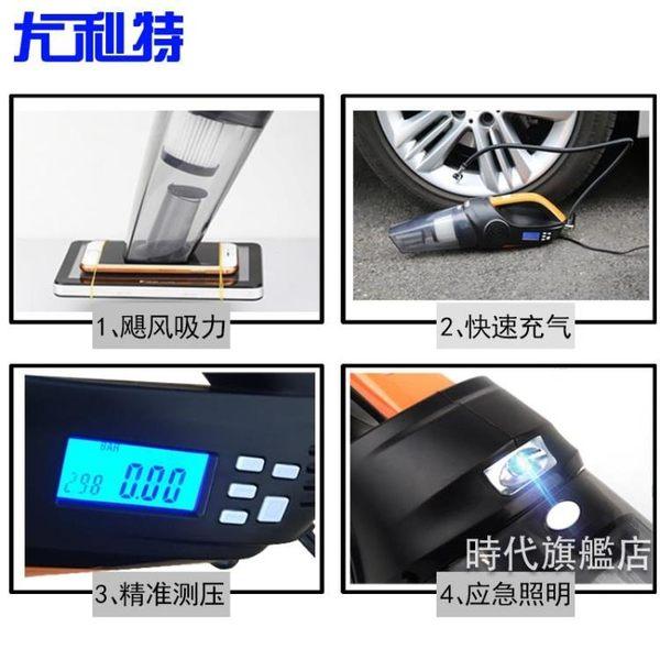(雙12鉅惠)汽車用吸塵充氣測壓四合一大功率車載吸塵器充氣泵帶燈