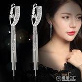 耳墜金魅 流蘇耳環925銀針韓國版時尚耳墜長款氣質性感耳夾無耳洞 電購3C