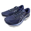 (B9) ASICS 亞瑟士 男鞋 GEL-KAYANO 27 足弓支撐型慢跑鞋 1011A767-400 深藍[陽光樂活]