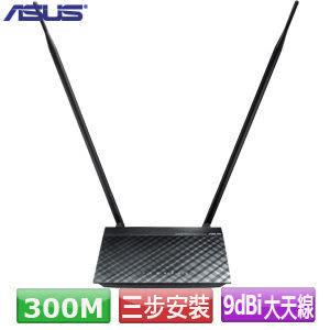 全新 ASUS 華碩 RT-N12HP 11n 高功率 無線分享器