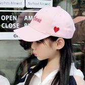兒童帽子春秋女童棒球帽鴨舌男寶寶中大童遮陽防曬韓版潮百搭薄款