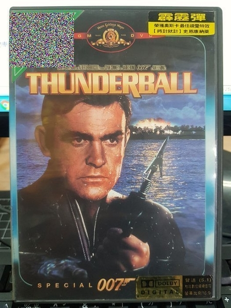 挖寶二手片-D03-017-正版DVD-電影【007:霹靂彈】-史恩康納萊(直購價)