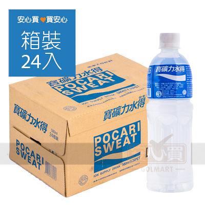 【金車】寶礦力水得580ml,24瓶/箱,平均單價20.79元
