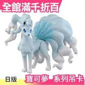 【ESP_06 阿羅拉九尾】TAKARA TOMY 寶可夢 神奇寶貝怪物圖鑑EX 吊卡模型公仔【小福部屋】