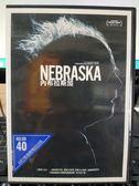 影音專賣店-P10-351-正版DVD-電影【內布拉斯加】-繼承人生 尋找新方向導演