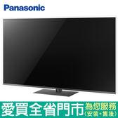 Panasonic國際65型六原色4K智慧聯網顯示器TH-65FX800W含配送到府+標準安裝【愛買】