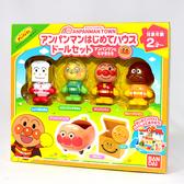 麵包超人 可動小偶4人組 配件 玩具組 日本BANDAI正版 2歲以上