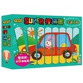 忍者兔Super棒拼圖(交通工具)(32片雙面拼圖棒)