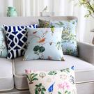 時尚簡約北歐抱枕 靠墊 沙發裝飾靠枕5 (二入)