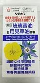 渡邊琉璃苣油&月見草油膠曩 60粒/瓶*6瓶