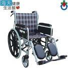 富凱源機械式輪椅(未滅菌)【海夫健康生活...
