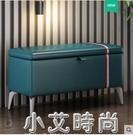 實木換鞋凳家用門口輕奢進門可坐儲物入戶簡約美式鞋柜一體長條凳 NMS小艾新品