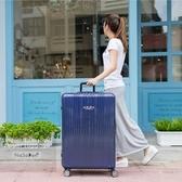 NaSaDen 22吋超輕行李箱-新無憂系列-3色可選新無憂系列-格倫藍