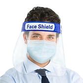 醫用面罩防塵面屏透明防塵全臉防疫兒童醫護護目鏡防飛沫病毒 ATF艾瑞斯
