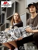 滑板 專業四輪滑板初學者成人青少年兒童男女生雙翹公路滑板車YXS 七色堇