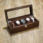 手錶收藏盒老榆木純實木制手錶盒機械錶首飾手串鍊鐲收納藏展示盒子帶鎖wy