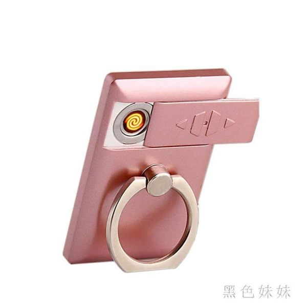 手機支架USB打火機充電防風創意個性電子點煙器男士激光送男友DIY qf5118【黑色妹妹】