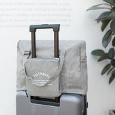 旅行生活旅行袋 旅行收納 旅行袋 鞋包 後背包 內衣包 盥洗包 洗漱包 摺疊包 整理包【歐妮小舖】