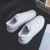 新年鉅惠2018春季新款基礎小白鞋女韓版百搭平底街拍板鞋秋季皮面學生白鞋 東京衣櫃