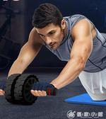 健腹輪男女健身器材家用捲腹輪靜音收腹滾輪鍛煉腹肌輪  優家小鋪