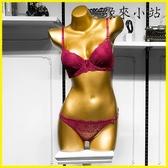 伊人 內衣模特道具展示假人體模特架