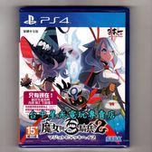 【附特典DLC PS4原版片 可刷卡】☆ 魔女與百騎兵2 ☆中文版全新品【台中星光電玩】